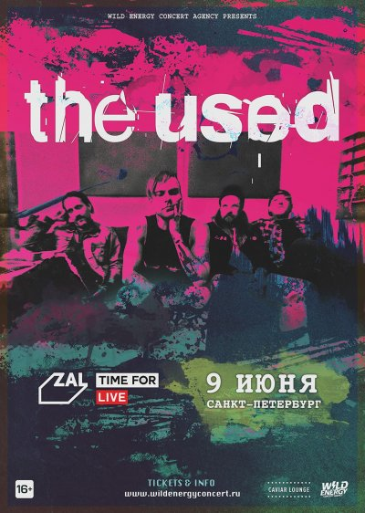 09.06.2020 - Zal - The Used