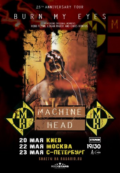 22.05.2020 - 1930 - Machine Head