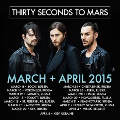 30 Seconds To Mars - Love + Lust Tour 2015