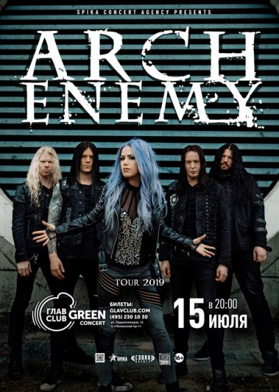 Отчет с концерта Arch Enemy, Une Misere (15.07.2019 - Москва - Главclub Green Concert)