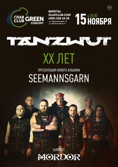 15.11.2019 - Главclub Green Concert - Tanzwut, Mordor