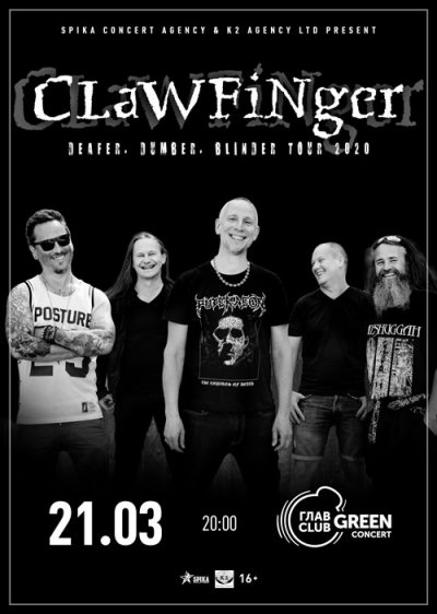 21.03.2020 - Главclub Green Concert - Clawfinger