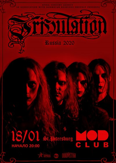 18.01.2020 - MOD - Tribulation