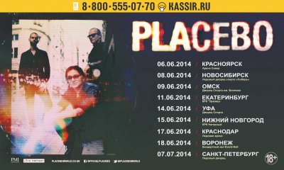 Placebo Russian Tour 2014