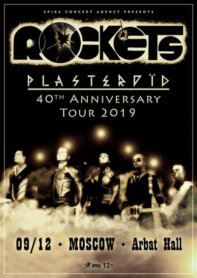 09.12.2019 - Arbat Hall - Rockets