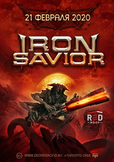 21.02.2020 - Red Roof - Iron Savior