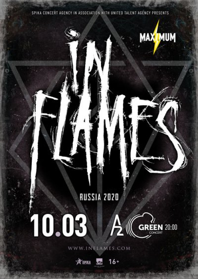 10.03.2020 - A2 Green Concert - In Flames