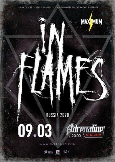 09.03.2020 - Adrenaline Stadium - In Flames