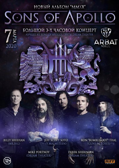 07.03.2020 - Arbat Hall - Sons Of Apollo