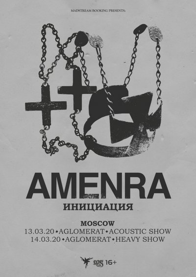14.03.2020 - Aglomerat - Amenra (Heavy)