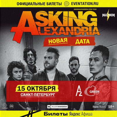 15.10.2020 - A2 Green Concert - Asking Alexandria