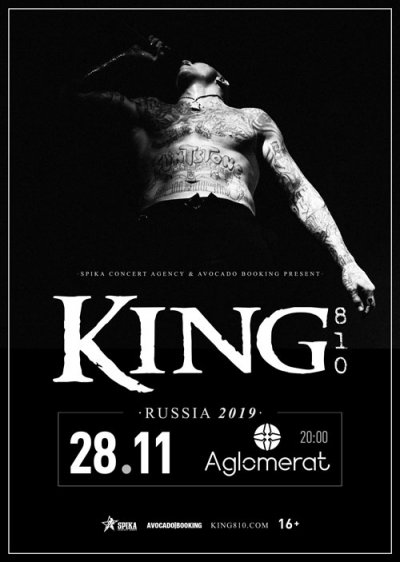 28.11.2019 - Aglomerat - King 810, Be Under Arms