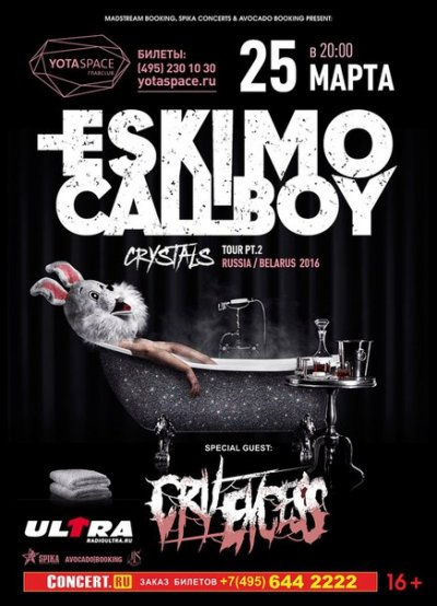 25.03.2016 - Москва - Yotaspace - Eskimo Callboy, Cry Excess