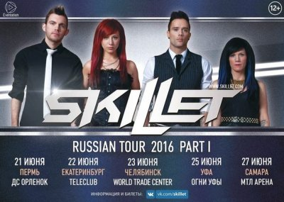Skillet - Russian Tour 2016 Part I