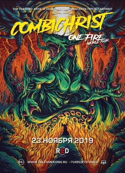 23.11.2019 - Red - Combichrist