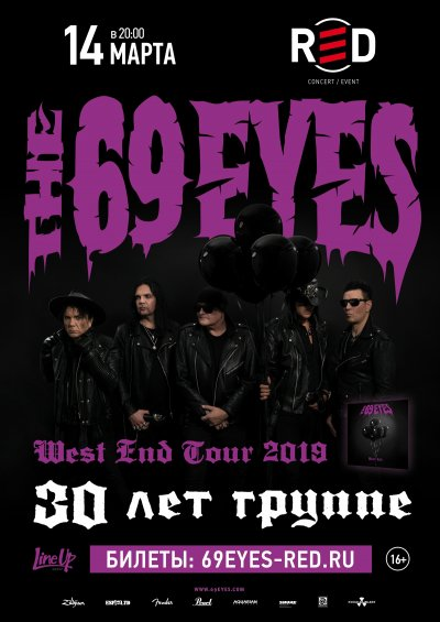 14.03.2020 - Red - The 69 Eyes