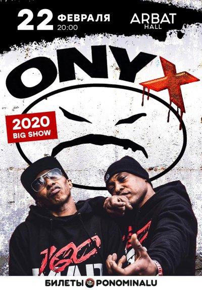 22.02.2020 - Arbat Hall - Onyx