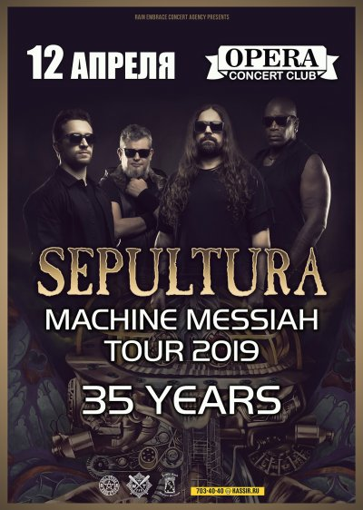 12.04.2019 - Opera Concert Club - Sepultura, Phenomy, Reward