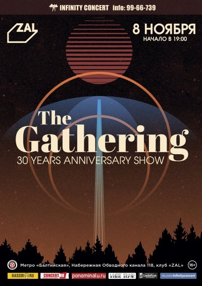 08.11.2020 - Zal - The Gathering