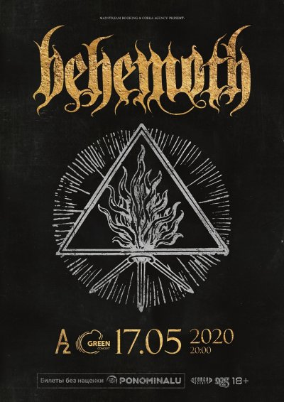 17.05.2020 - A2 Green Concert - Behemoth