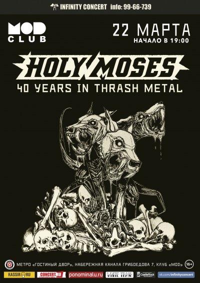22.03.2020 - MOD - Holy Moses, Кома