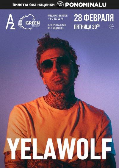 28.02.2020 - A2 Green Concert - Yelawolf